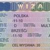 Польский МИД принял решение с 1 апреля открывать белорусам туристические годовые мультивизы