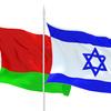 В Израиль – без визы