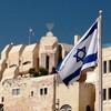 Поехать в Израиль без визы белорусы смогут не раньше июня