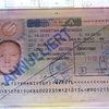 Не лукавьте с посольствами – лишитесь визы!