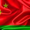 2018-ый объявили годом туризма Беларуси в Китае